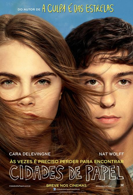 La face cachée de Margo ( film )