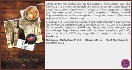 Barman, détective privé – Ethan Stone