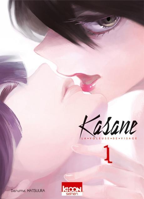 Couverture Kasane : La voleuse de visage, tome 1