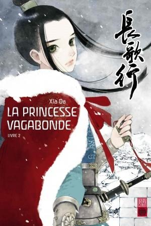 Couverture La princesse vagabonde, tome 2