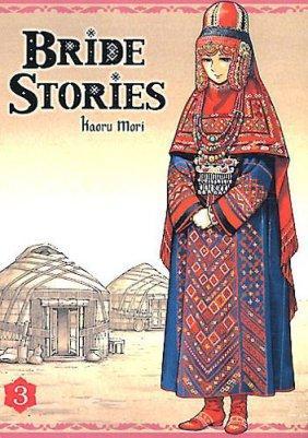 Bride Stories (tome 3) – Kaoru Mori