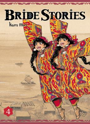 Bride Stories (tome 4) – Kaoru Mori