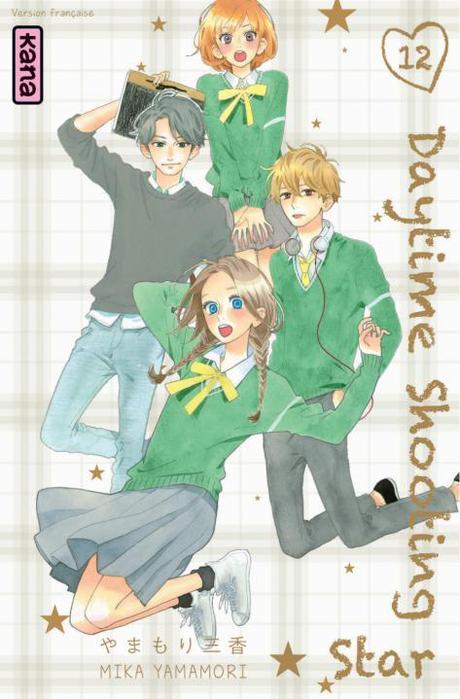 Sorties Mangas   Mars 2017