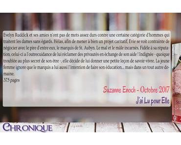 Leçons d'amour #2 – La femme au charme discret – Suzanne Enoch
