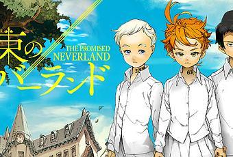 The Promised Neverland K Shiraz P Demizu Kazé