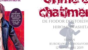 Crime châtiment Fiodor Dostoiesvski Hiromi Iwashita