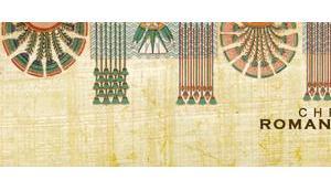 wallpaper-1019588