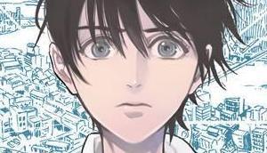 {Découverte} Manga Éclat(s) d'Âme Yuki Kamatani @Bookscritics