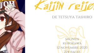 Kaijin reijoh Tetsuya Tashiro