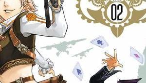 City Hall Tome Rémi GUERIN Guillaume LAPEYRE 2012 (Manga)